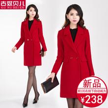 双面羊绒大衣女中长款2017新款反季特价清仓毛呢大衣女韩版呢外套