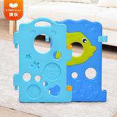 澳乐 单片 安全防护栏儿童宝宝游戏婴儿学步围栏爬行垫室内玩具