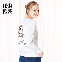 卫衣宽松显瘦上衣 时尚 新款 圆领印花套头长袖 女装 OSA欧莎2017秋装
