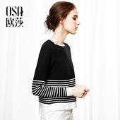 OSA欧莎 2017秋装新款女装圆领条纹套头针织衫显瘦长袖上衣