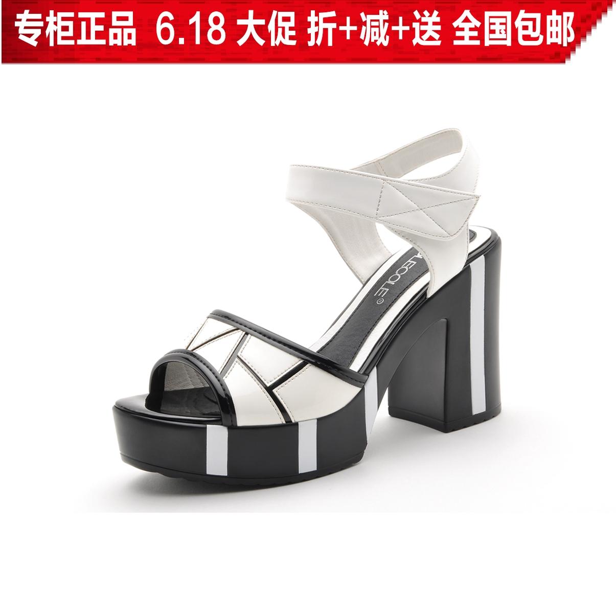 年中618莫蕾蔻蕾2014新款韩版高跟女凉鞋拼接女凉鞋高跟鱼嘴鞋