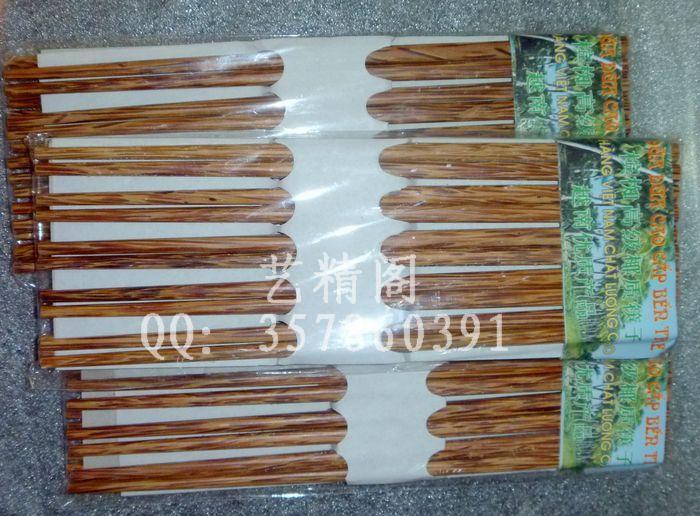 越南正宗椰子木筷子/天然无漆/健康环保/筷子/居家日用/高档礼品