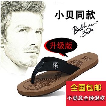 夏季人字拖男士拖鞋防滑夹脚个性