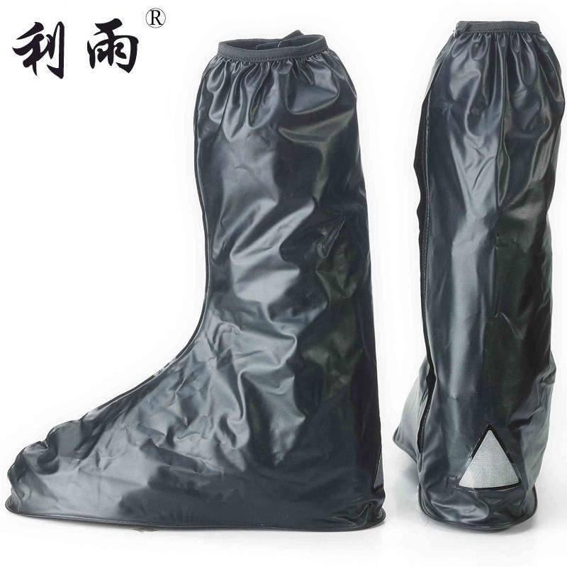 利雨防雨鞋套时尚男女高筒鞋套防水雨鞋电动车摩托车下雨骑行鞋套