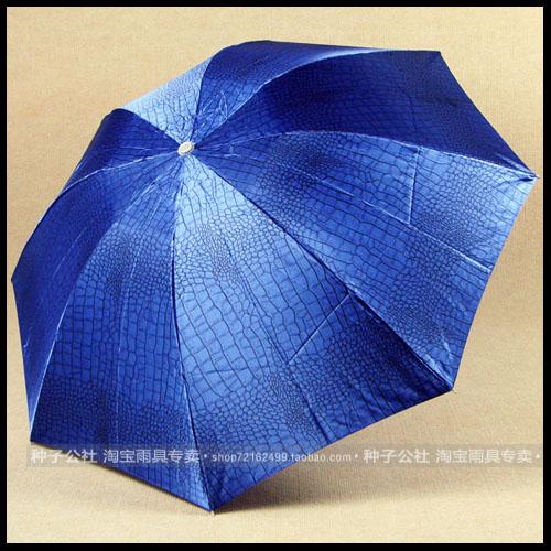 气质美女!晴雨两用款亮绸蛇龟纹手动四折折叠伞 遮阳伞/正品多色