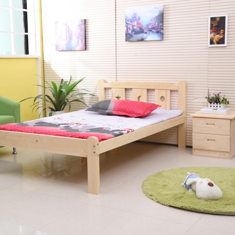 特价实木床儿童床男孩女孩公主床1.2米单人床松木床1米1.5米包邮