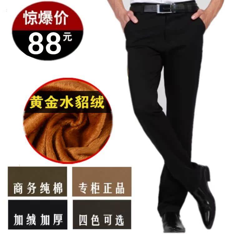 2014秋冬男装新款加绒加厚水貂绒男士休闲棉裤 男外穿直筒长裤子