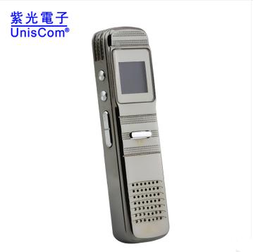 紫光录音笔V600微型 专业高清降噪远距 超长待机U盘MP3播放器正品