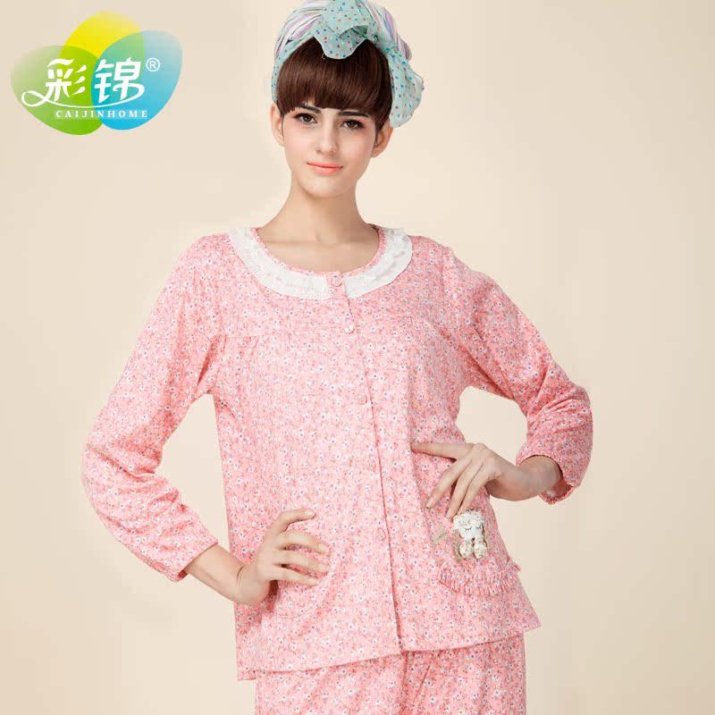 彩锦 春秋款女士复古小碎花蕾丝包边圆领长袖睡衣 家居服睡衣套装