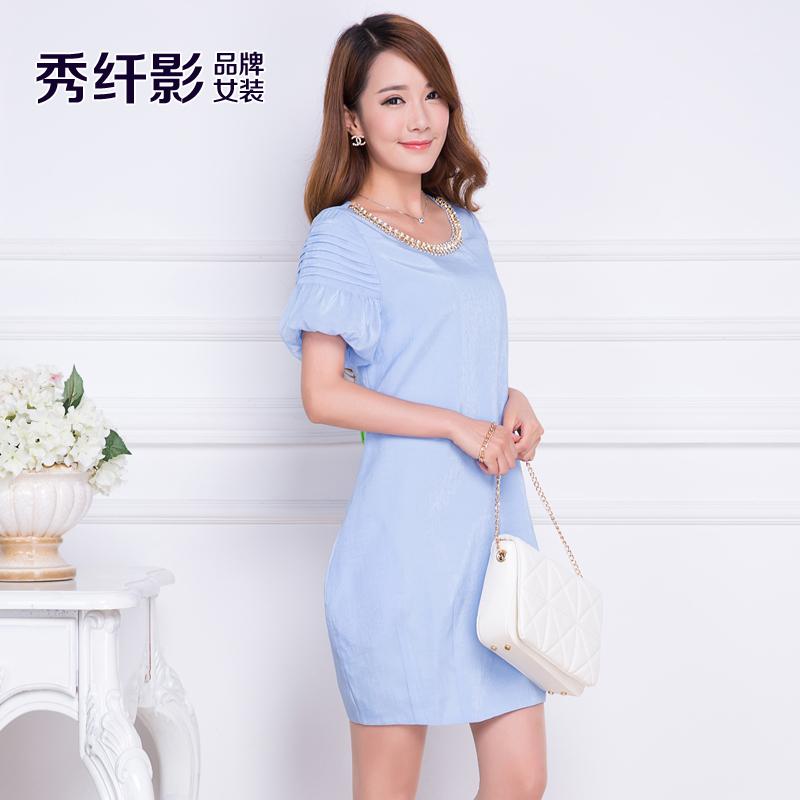 秀纤影正品2014夏装新款 女装 宽松 钉珠 灯笼袖连衣裙L5295