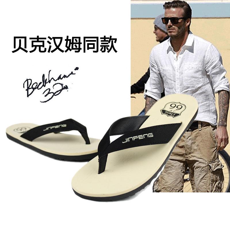 【清仓】人字拖男士拖鞋透气沙滩鞋时尚凉拖户外潮流休闲男鞋