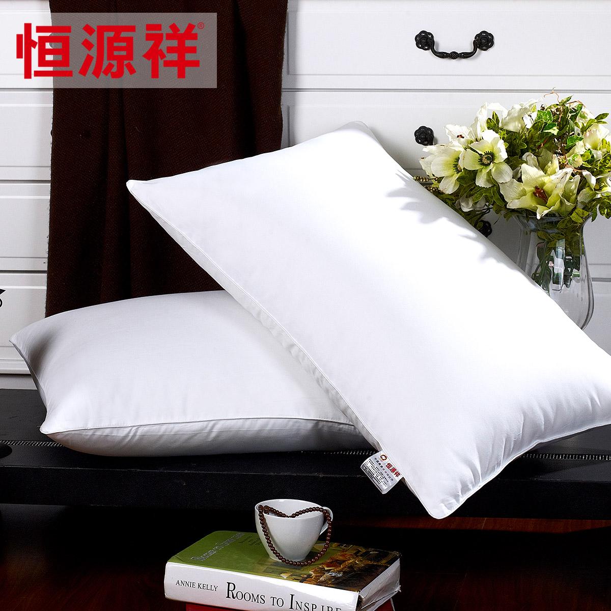 恒源祥家纺单双人枕头枕芯一对颈椎保健护颈酒店睡枕特价zhentou