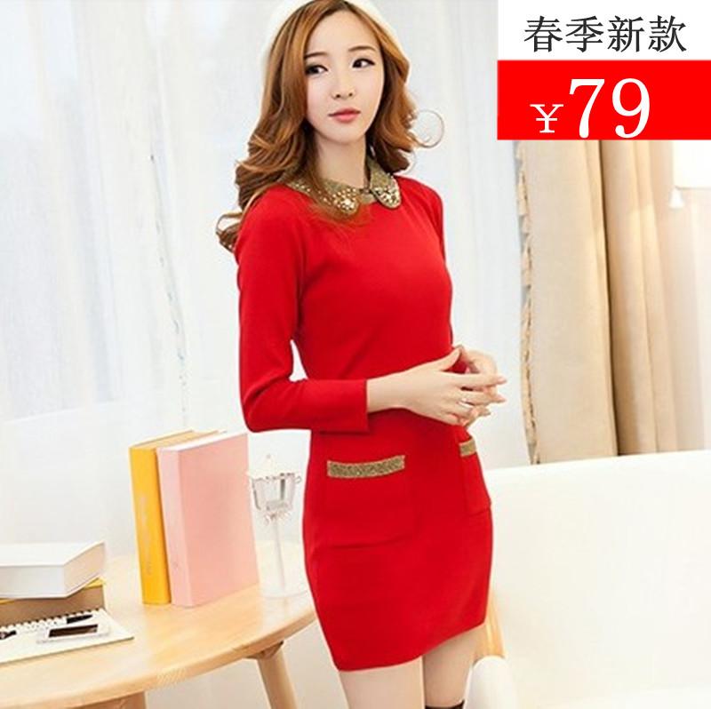 2014春装新款韩版娃娃领钉珠中长版修身女装针织衫套头毛衣裙 女