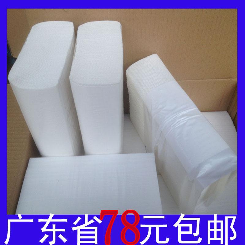 高级擦手纸/厨房擦油纸/酒店用纸100%木浆 原价90 活动价78元