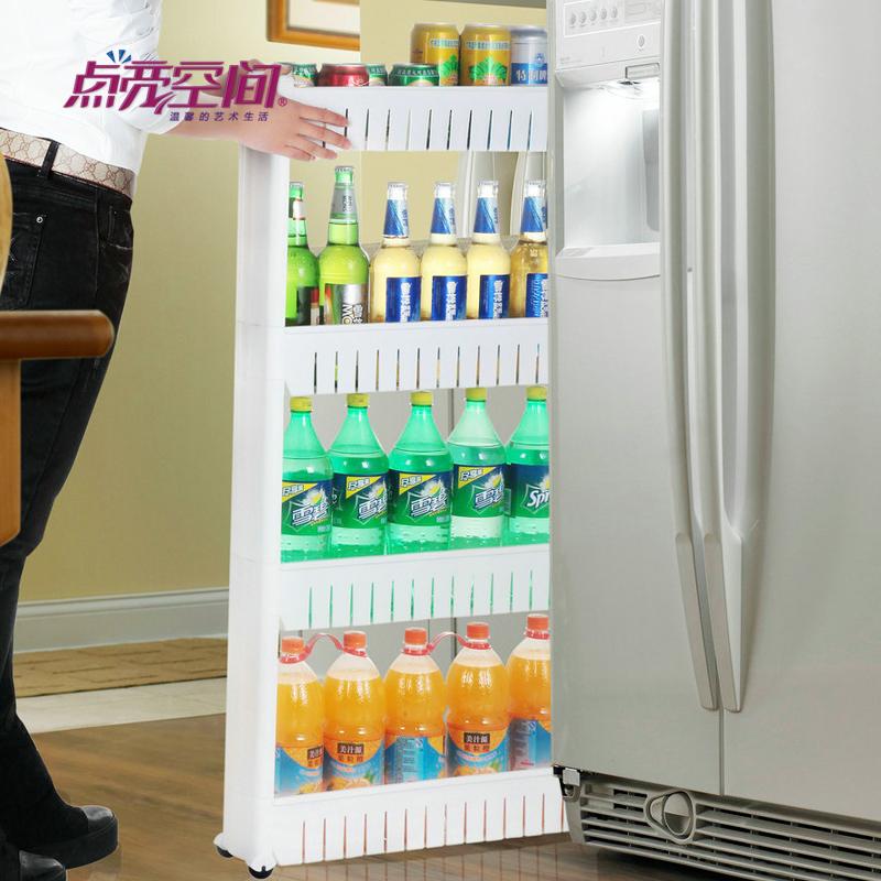 点亮空间可移动夹缝置物架层架缝隙收纳架厨房整理架储物架冰箱架