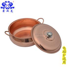 电磁炉紫铜锅铜锅铜火锅纯铜纯