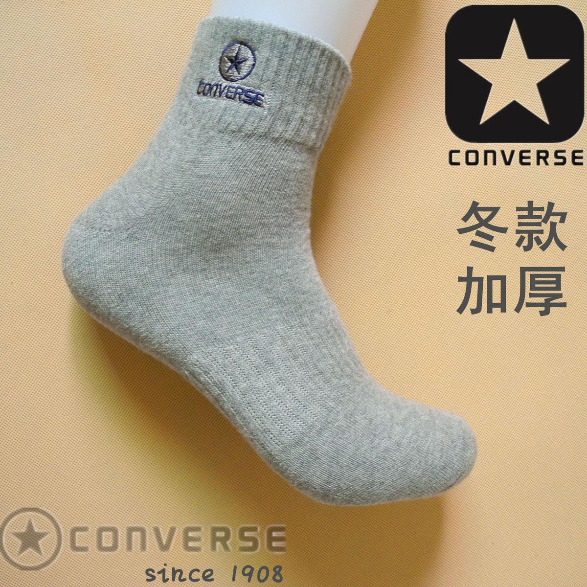 冬季匡威男士袜子纯棉高筒袜加厚吸汗运动袜全棉袜