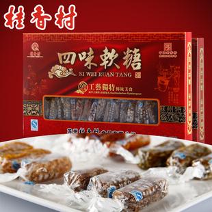 桂香村四味软糖250g  苏州特产传统苏式软糖果零食礼盒年货