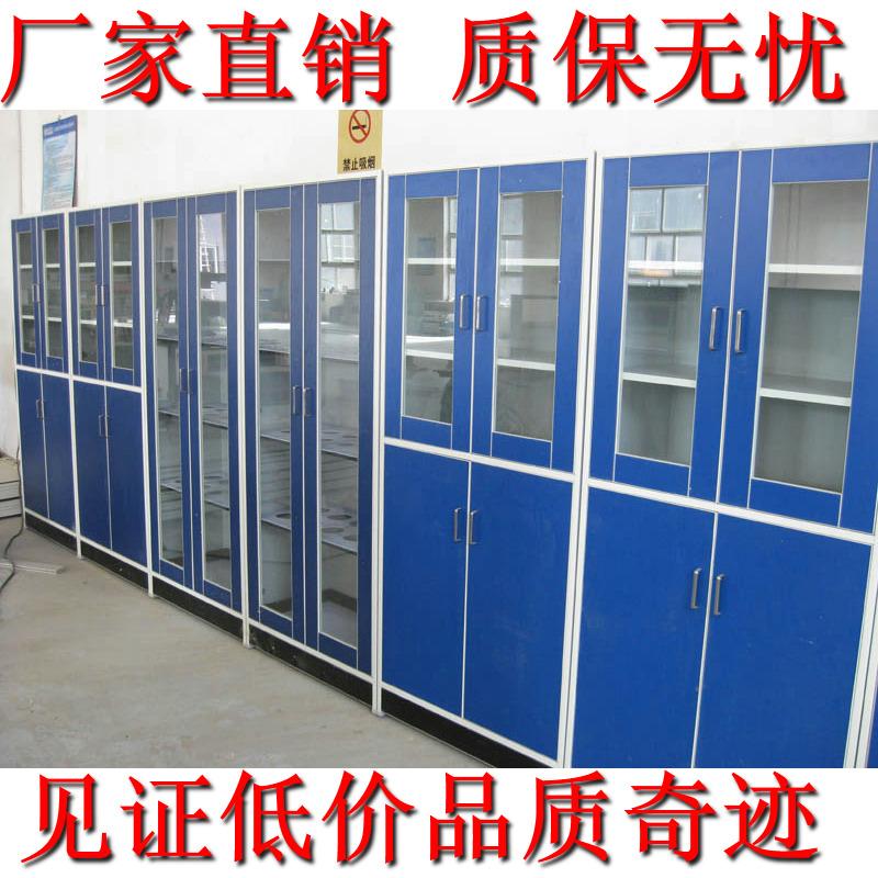 厂家直销全新全木药品柜样品柜试剂柜仪器柜药品柜实验室家具