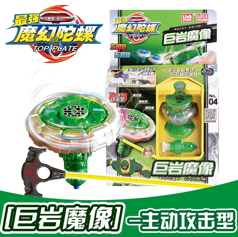 合金战斗王飓风战魂金属麦咭魔幻陀螺套装陀尖超强旋转力儿童玩具