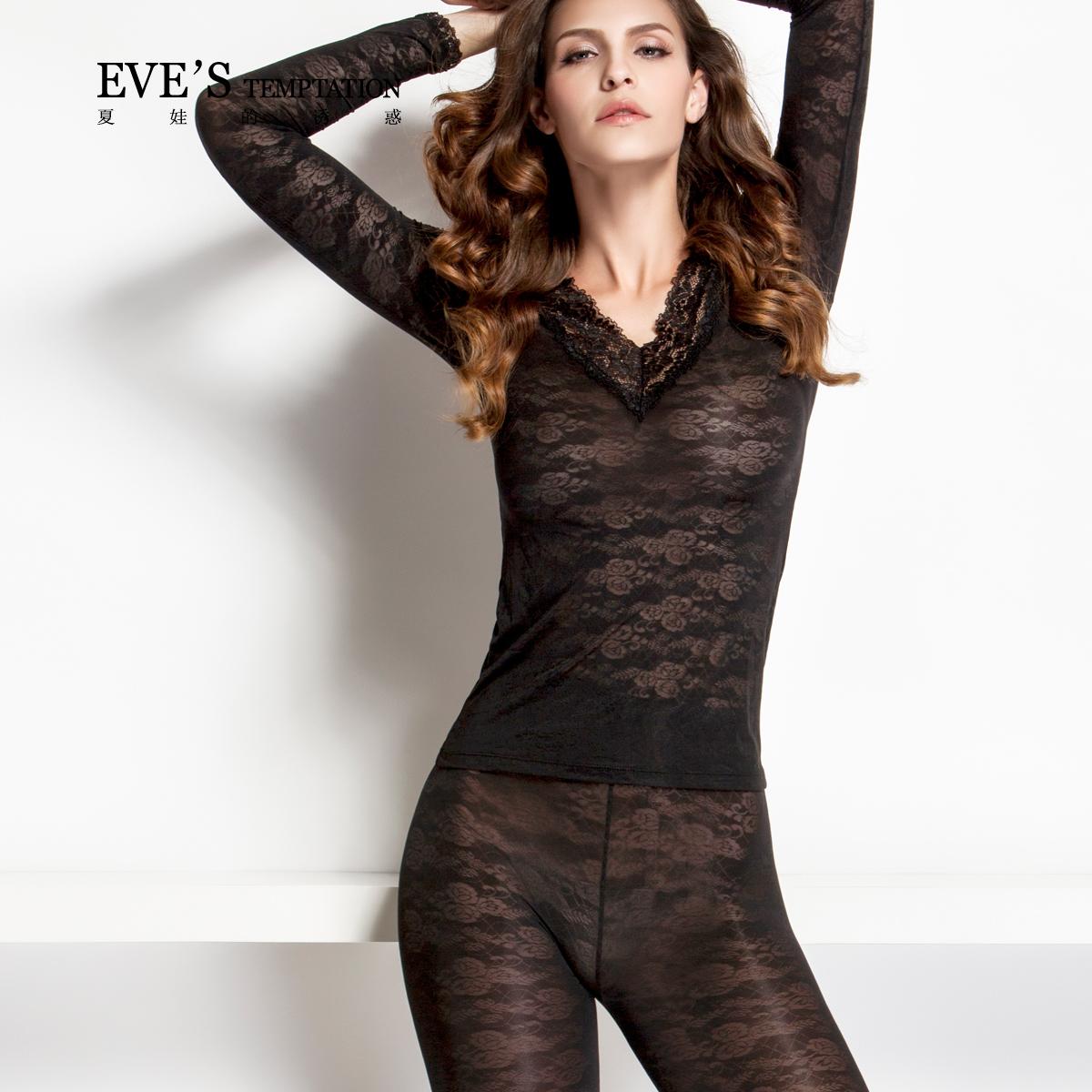 夏娃的诱惑保暖内衣女士薄款春夏V领美体秋衣秋裤套装蕾丝打底衫