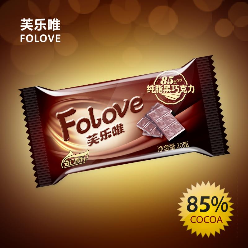 手工纯脂85%黑巧克力进口可可原料批发低糖零食散装20g