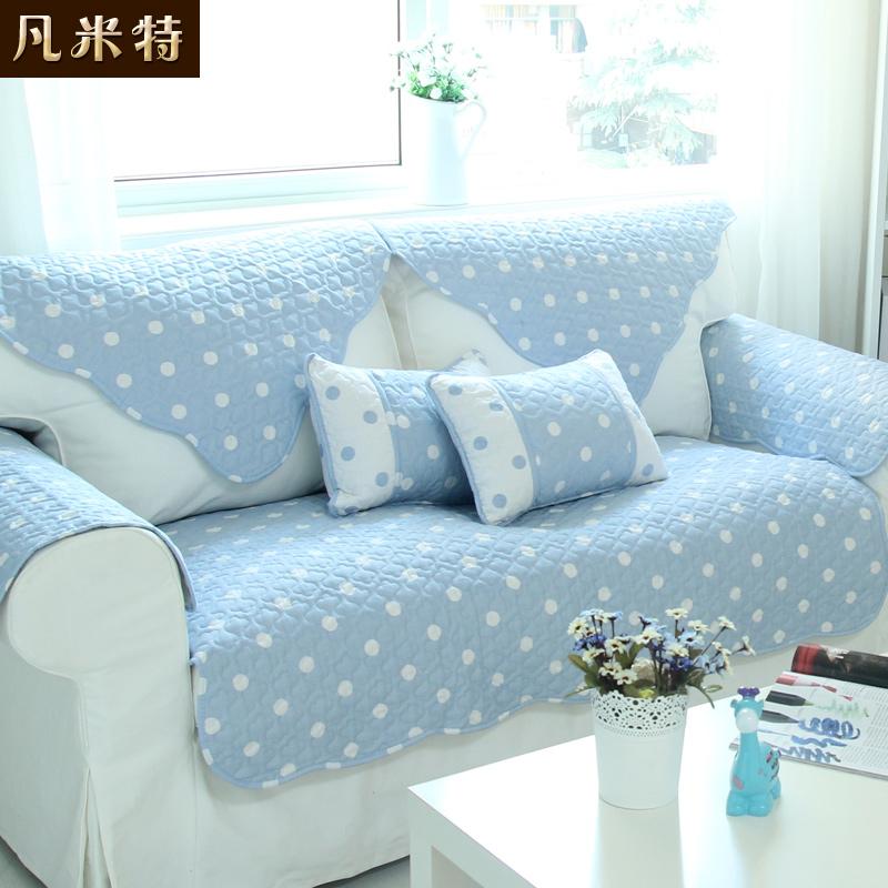 凡米特 双面沙发垫布艺时尚沙发巾冬季全棉坐垫罩巾现代风沙发套