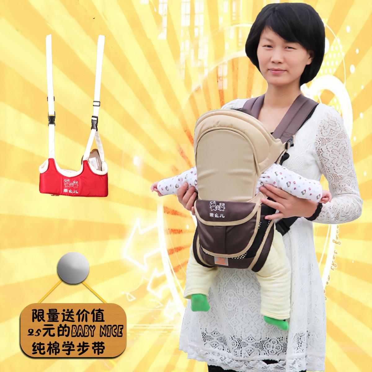 出口品质婴儿双肩背带双肩宝宝背带 多功能背带 抱婴腰凳正品包邮
