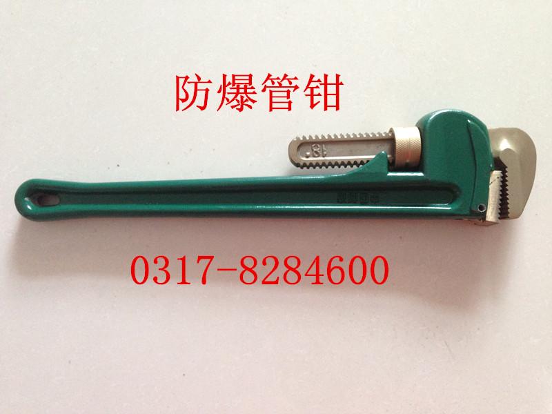 正品[管钳]管钳规格型号评测 管钳价格图片