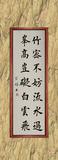 包邮新款上市字画收藏兰亭序中国书法四尺楷书原稿是十品