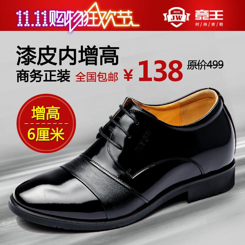新款竞王男士增高鞋漆皮隐形内增高男鞋商务正装真皮潮男增高皮鞋