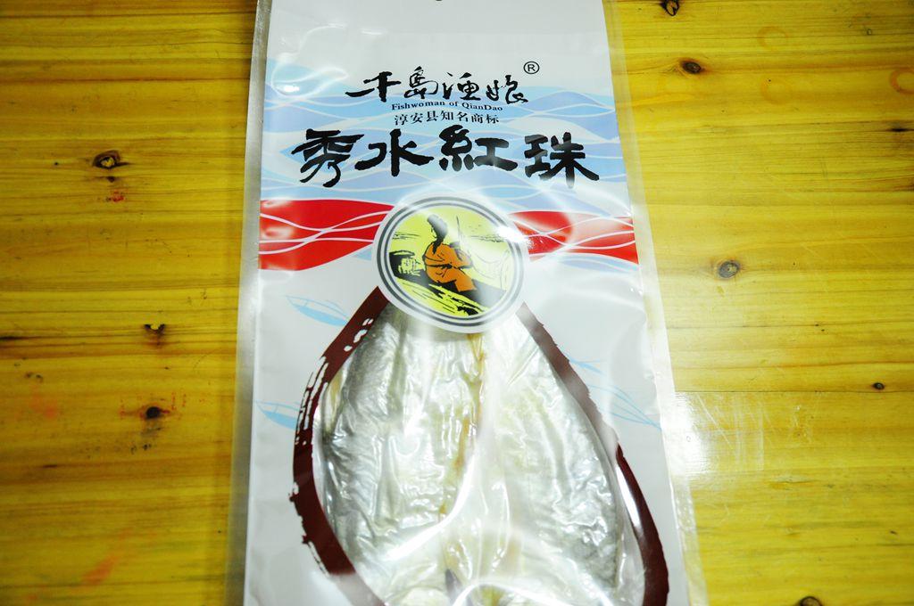 千岛湖土特产 千岛渔娘 秀水红珠300g 真空包装 馈赠亲友之佳品