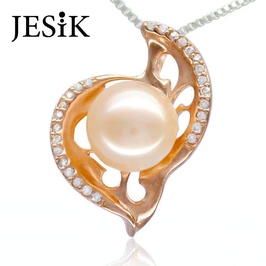 珍世奇珠宝 海洋之心 天然珍珠吊坠 镶钻 925银镀玫瑰金 送纯银链