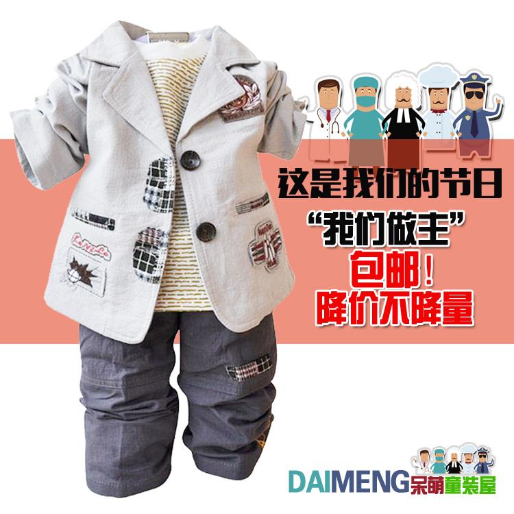 儿童套装2014新款中小童男童春装韩版童装春款男孩休闲加棉西服装