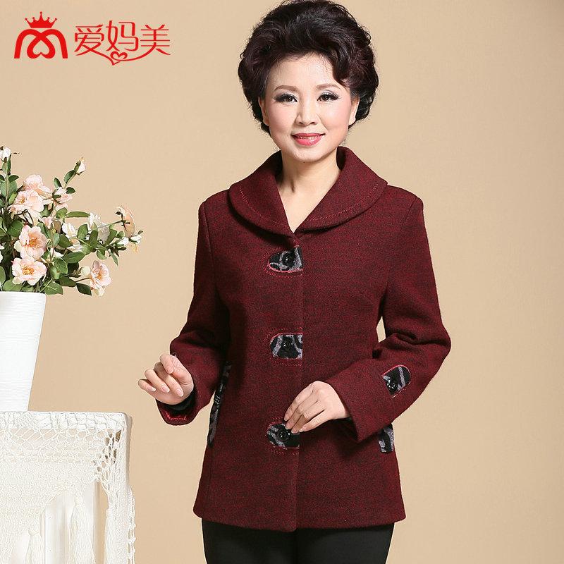 爱妈美 气质加厚中老年女装羊毛呢外套 中年女装妈妈装冬装 MD501