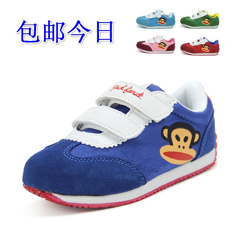 包邮 2014春秋新款大嘴猴童鞋 男女童鞋 运动鞋机能鞋 女童旅游鞋