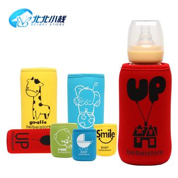 北北小栈奶瓶保温套可爱保温袋玻璃奶瓶保温桶防摔防烫保护套加厚