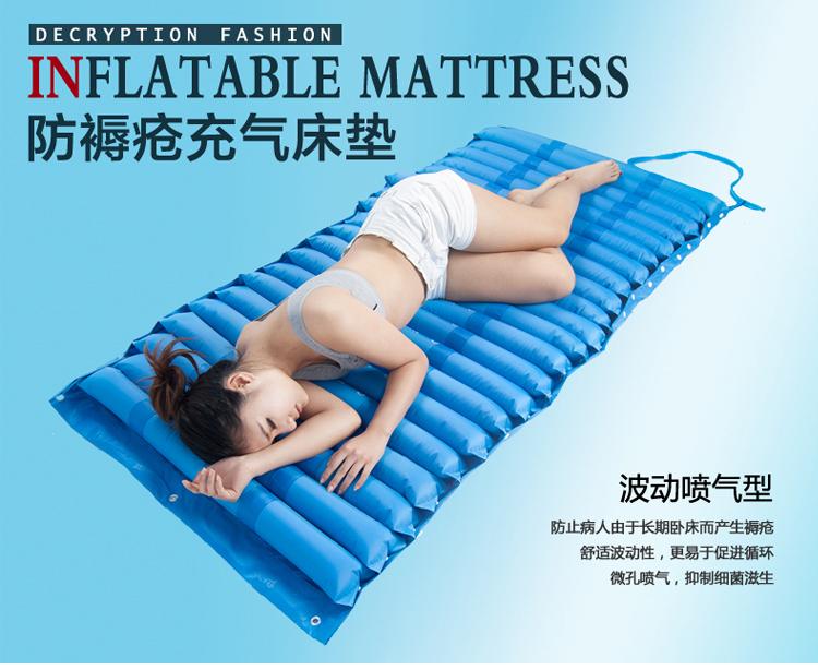 RB03正品老人电动按摩床垫全身按摩医用家用充气床垫气褥子直销