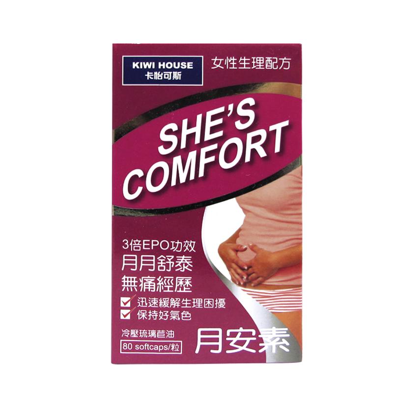 香港正品卡怡可斯月安素减轻经期及更年期不适女性调节荷尔蒙80粒