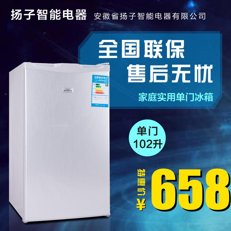 江浙沪包邮正品 扬子智能BC-102L小冰箱 家用冷冻 小冷冻可冻冰块