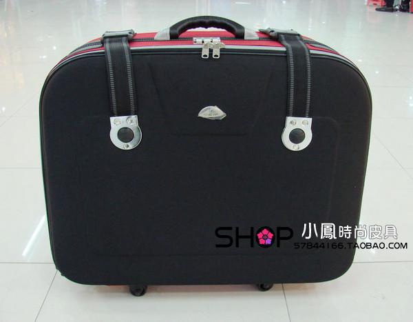13超大容量旅行箱行李箱托运箱衣箱 出国旅行大包30寸32寸