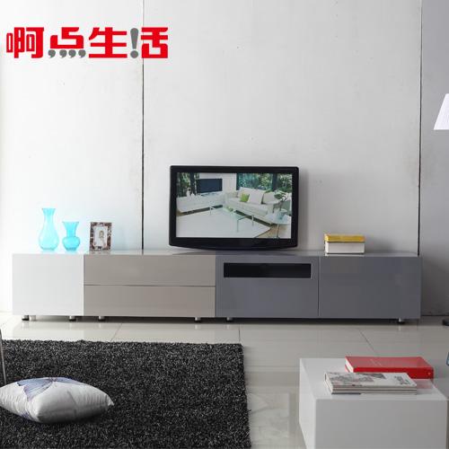 啊点生活 电视柜 特价地柜 现代简约客厅家具可伸缩彩色