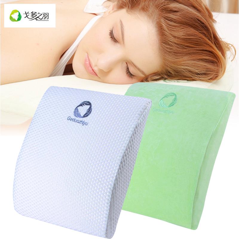 香港戈多之羽专柜正品记忆枕头治疗颈椎病专用保健枕护颈棉慢回弹