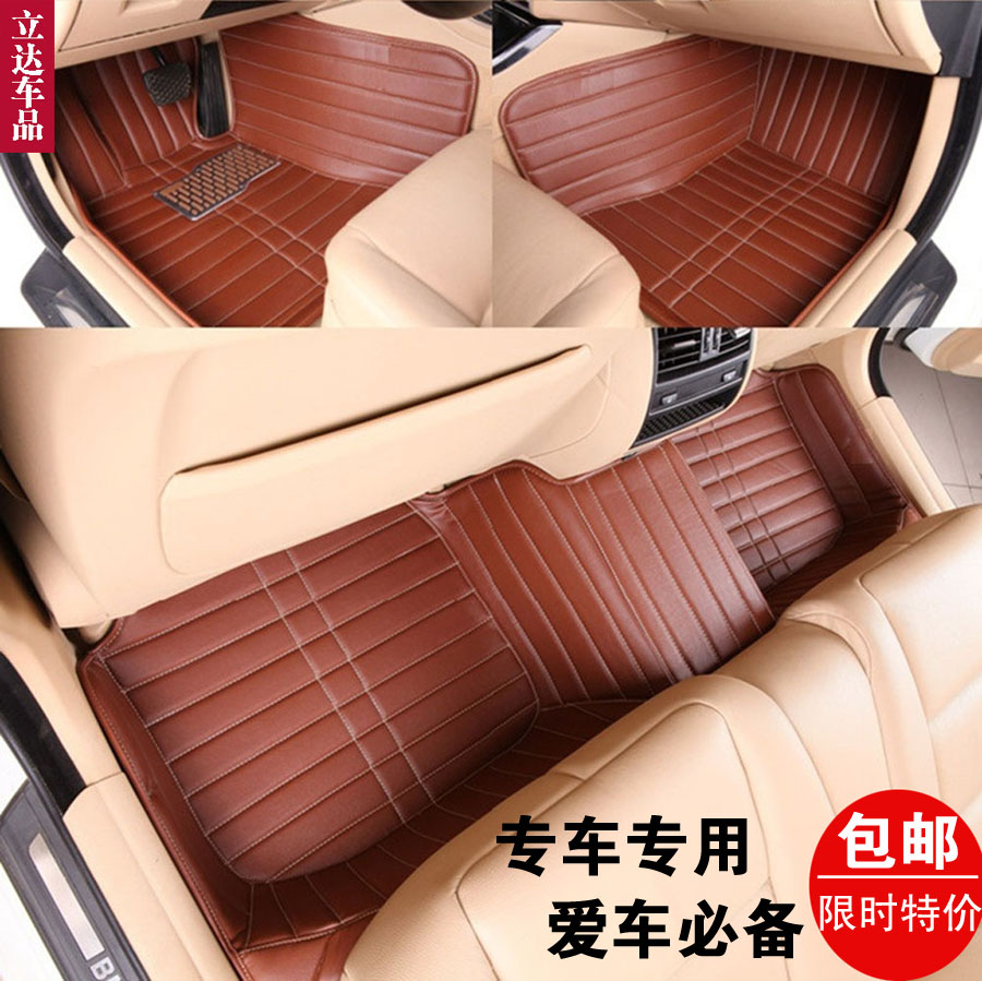 汽车脚垫全新爱丽舍世嘉波罗POLO起亚K3凌派专用3D立体全包围脚垫