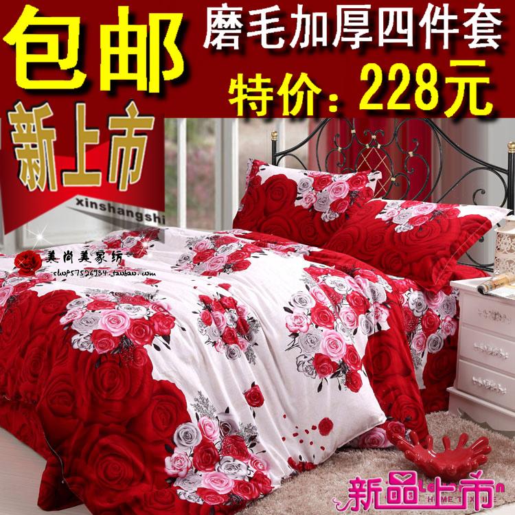 特价 全棉 活性印花 加厚磨毛四件套 纯棉 磨毛四件套 包邮 特价