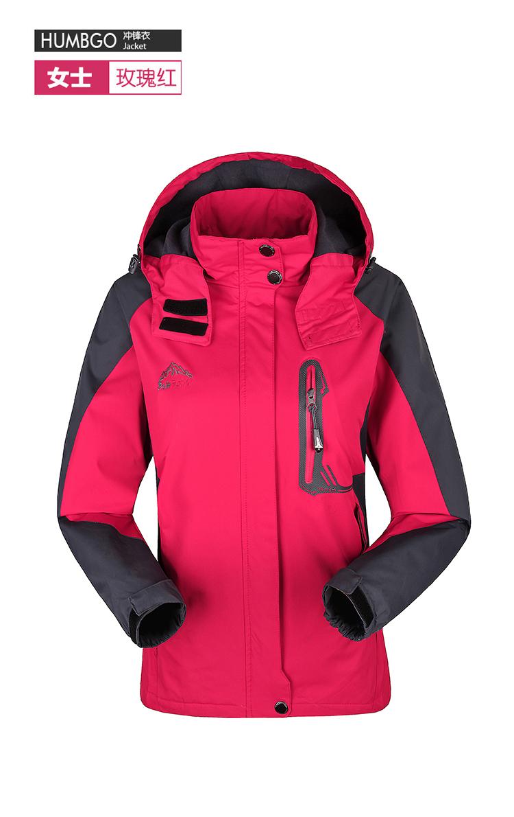 户外情侣冲锋衣 男女单层春秋外套薄款透气登山服防水滑雪服 正品