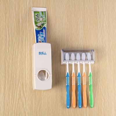 有乐 挤牙膏器带牙刷架套装自动挤压 浴室牙刷挂架牙膏挤压器