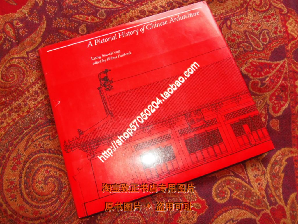[U99] A Pictorial History of Chinese Architecture 梁思成