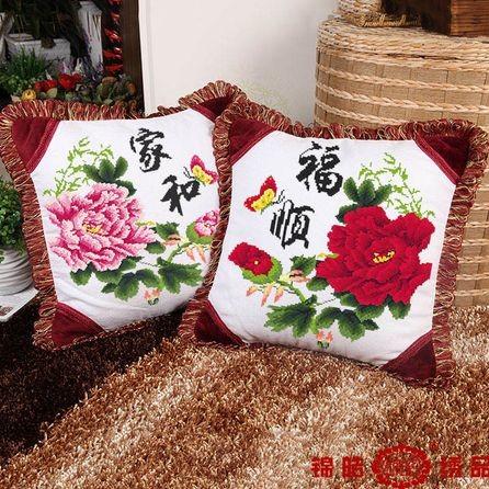 锦皓十字绣 新款客厅卧室车枕 印花抱枕靠垫 家和福顺 一套包邮