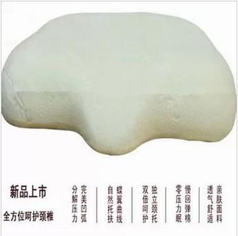 水星家纺床上用品  梦美型记忆枕105592 枕头枕芯 保健枕专柜正品